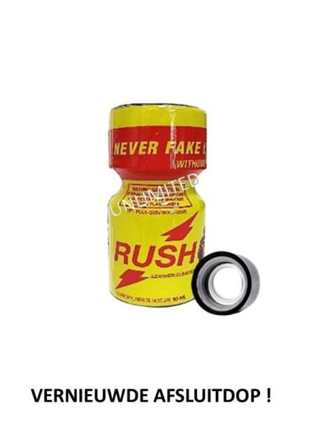 Rush Classic Rush Classic